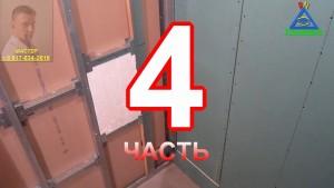 4f58f7a727b2120d75d99022128efa48